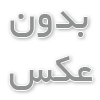نرم افزار SWF Player (Flash ® Viewer) v1.1